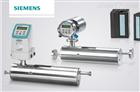 7ML5670-0AA00-提供西门子电磁流量计