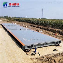 SCS-100t北京卖地磅厂家,18米100吨地秤价格