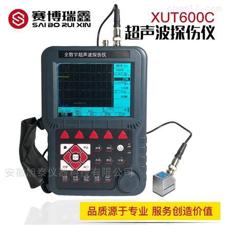 XUT600C超声波探伤仪