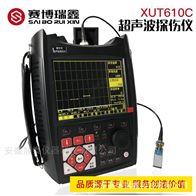 XUT610C超声波探伤仪