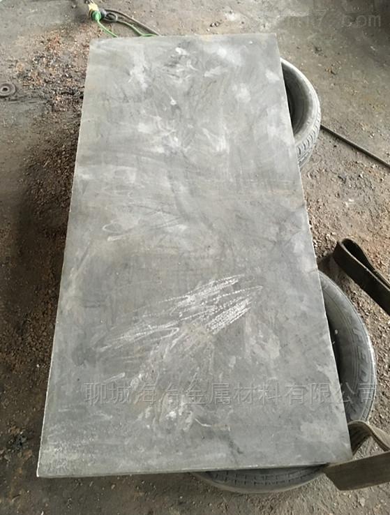 ZG4Cr26Ni4Mn3NRe钢板--铸造不锈钢板