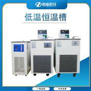 上海DC系列低温恒温槽厂家