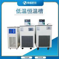 DC-1020低溫恒溫槽立式