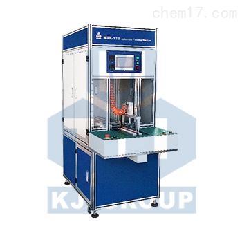 MSK-119 软包电池切折烫一体机