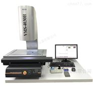常州全自动影像测量仪VMS-4030H