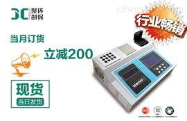 JC-200D一体式COD消解测定仪