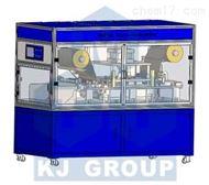 MSK-180-AL 自动模切机