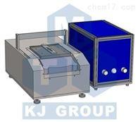 MSK-114 称重扫码装置