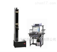 JKSM-J系列微机控制电子式万能试验机