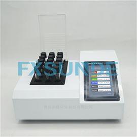 SN-102C-15觸摸屏智能多參數消解儀 COD消解器