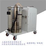 SH-7500脉冲高压吸尘器 7.5KW 380V