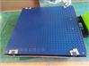 秤化工原料的电子地磅-防爆防腐蚀电子磅称