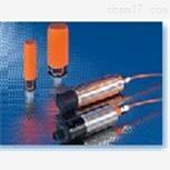 价格好IFM电容式传感器,德国爱福门