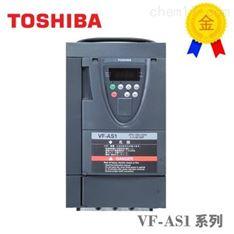 现货东芝变频器VFAS1-4007PL-WN1
