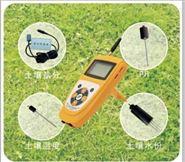 土壤水份、温度、盐分PH 四参数速测仪报价