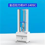 尼龙拉力试验机 塑料双柱拉力机