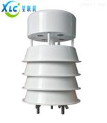 生产微型超声波5参数气象传感器XC-MC5YT