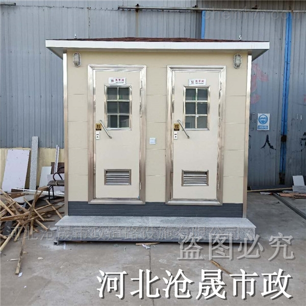 天津移动厕所厂家——打包款卫生间