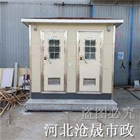 65河北景区移动厕所