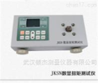 JKSN系列数显扭矩测试仪