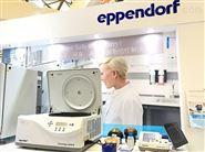 艾本德离心机售后维修 Eppendorf故障解决