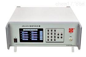 AWA1651AWA1651型信号发生器