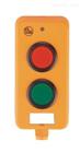 德国易福门IFM模块照明按钮