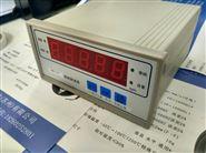 -智能可编程温控表TMS-P03