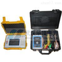 HDYZ-III无线三相氧化锌避雷器带电测试仪供电局实用