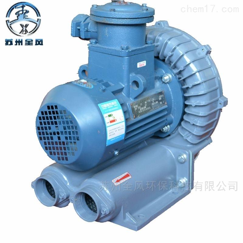 管道增压防爆高压漩涡气泵