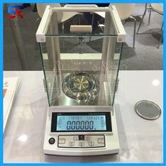 称量0.01mg-50g实验室电子分析天平