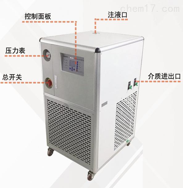 高低温循环器