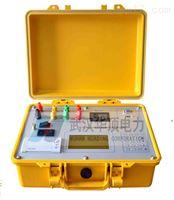 HDCT变压器材质分析仪铝替铜测定仪供电局实用