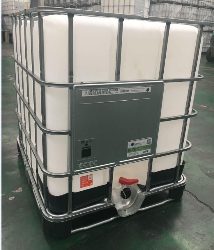 江苏丹阳IBC吨桶 金坛化工方桶