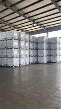 昆山IBC化工噸桶 太倉方形周轉噸箱