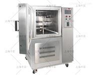 橡胶臭氧老化试验箱/臭氧色牢度测试仪