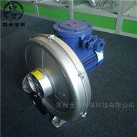 FX-15输送水蒸气等混合危险气体用防爆鼓风机