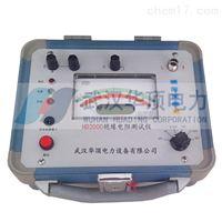 HD2000智能双显绝缘电阻测试仪供电局实用