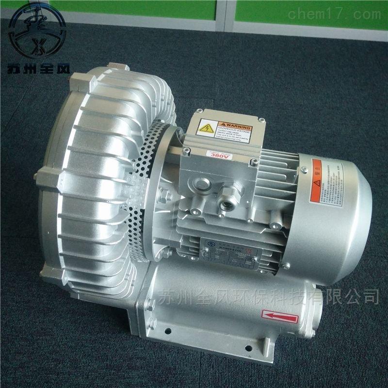 鱼塘增氧专用3KW-4kw-5.5kw旋涡风机