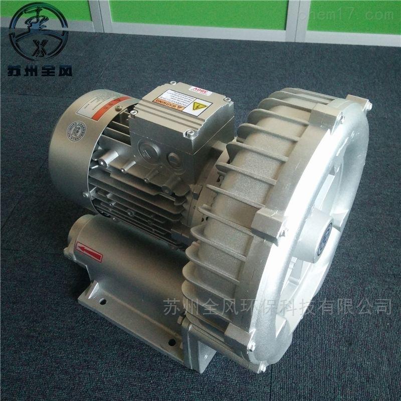 低噪音工业高压铝合金鼓风机