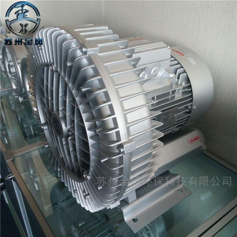 铝合金漩涡式气泵
