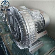 RB-077漩涡气泵微孔增氧高压曝气鼓风机