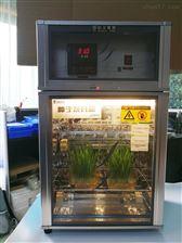 KM-68S種子催芽箱小型光照培養箱