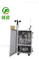 FT-YC01β射线扬尘在线监测仪