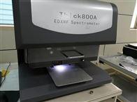 Thick800A天瑞电镀测厚仪