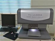 X射線鍍層厚度測試儀