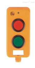 AS-interface德国易福门IFM模块照明按钮