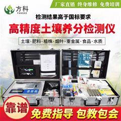 FK-CT04土壤养分检测仪售价