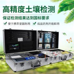 FK-CT04土壤养分速测仪供应