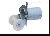 D系列电缆孔口保护滑车优惠